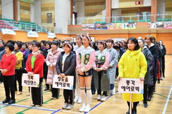 15_청도군수배생활체조경연대회 (2).jpg