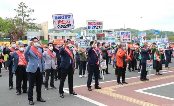22-1_의성군제공 통합신공항 의성군 유치위원회 성명서 발표 (3).jpg