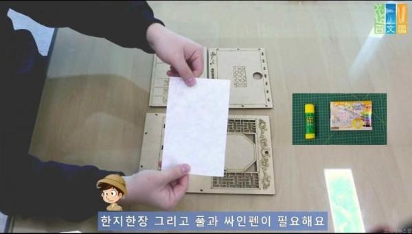 01_의성군제공 조문국박물관 만들기 교실.jpg