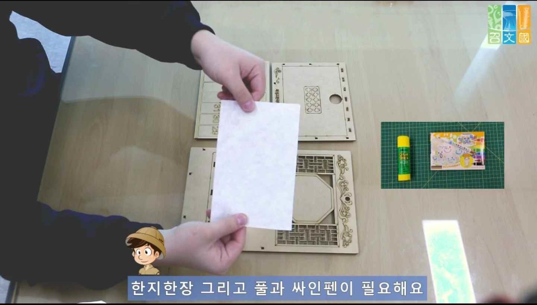 의성조문국박물관, 2021년 겨울방학 엄마와 함께하는 만들기교실 운영