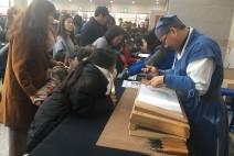 삼국유사의 고장 군위에서 펼쳐진 '어린이날 삼국유사 홍보 이벤트'