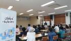 의성군립도서관, '인문독서아카데미 공모사업' 4년 연속 선정