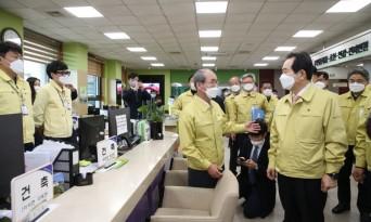 정세균 국무총리, 코로나19 사태 해결을 위해 청도군 방문
