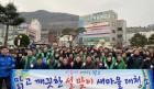청도읍 '새마을 대청소의 날' 및 '청도시장 장보기' 행사 실시