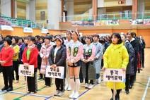 건강 백배! 생활체조 경연대회 열띤 개최